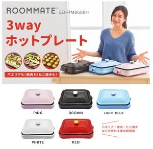 【直送可】ROOMMATE 3WAY ホットプレート