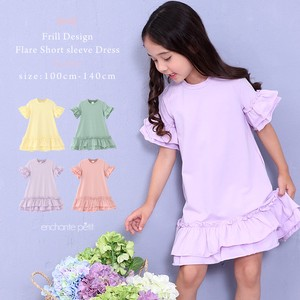 Frill Design Flare Short Sleeve One-piece Dress 4 Colors Girls Short Sleeve Pocket