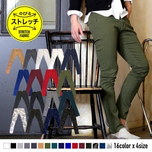 Use Katsuragi Slim Color Pants