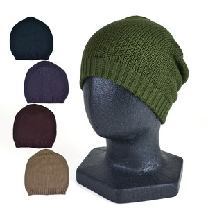 BASIQUENTI Loop Balloon Knitted Watch Cap Young Hats & Cap