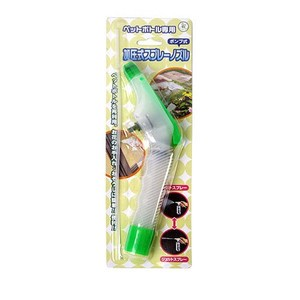Pressurized Plastic Bottle Exclusive Use Spray Nozzle Pastel Green