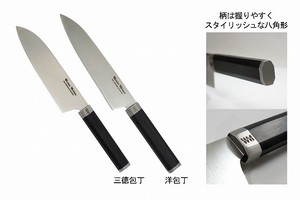 Werner Meister Japanese Cooking Knife 2Pcs set Fancy Box