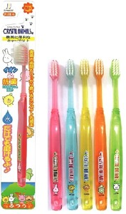Crystal Animals tooth brush Attached Cap Thin Brush Standard