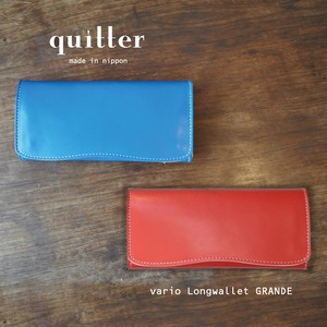 Long Wallet Series GRANDE Maid Japan
