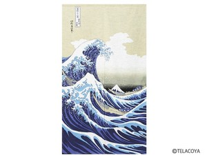 Creation Japanese Noren Curtain White-Crested Waves