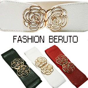Flower Buckle Elastic Belt Belt