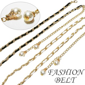 Pearl Attached Design Chain Belt Belt