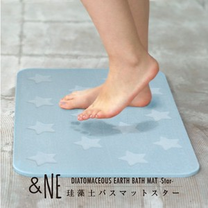 Diatomaceous Earth Bath Mat Star