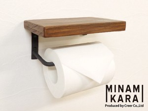 【MINAMIKARA】IRON TOILET PAPER HOLDER (3種類)