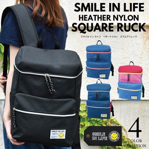Square Backpack Ladies Men's Outdoor Good