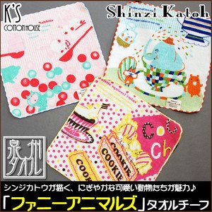 Outlet Towel Handkerchief