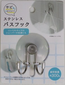 Stainless Hook