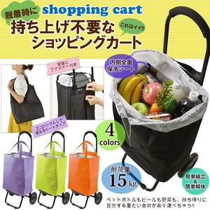 Cold Insulation Effect Shopping Shopping Chair Carry S/S Tote