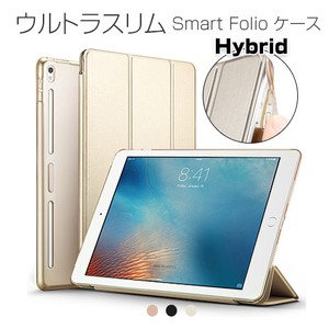 Tablet Accessories Hybrid