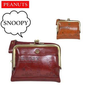 Snoopy Coin Purse Two Retro Gift Brown SNOOPY Base Wallet