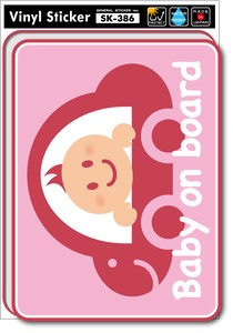 SK-386/Baby on board-pink/BABY IN CAR/ベビーインカーステッカー 出産祝いや車に