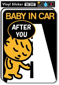 SK-392/AFTER YOU/BABY IN CAR/ベビーインカーステッカー 出産祝いや車に