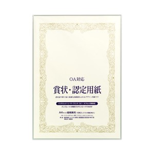 Certificate Paper Paper A4 Unisex Emboss Pudding