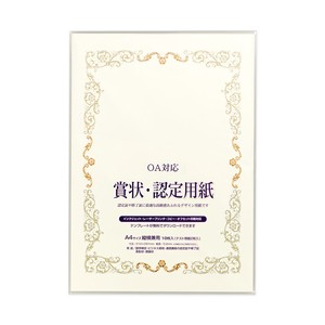 Certificate Paper Paper A4 Unisex Gold Leaf Pudding