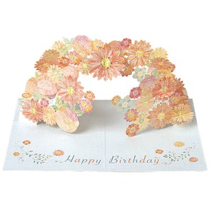 Birthday Laser Pop Card Flower
