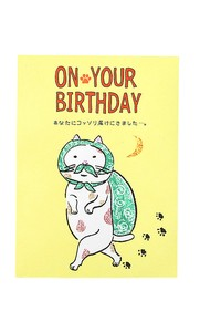 Birthday Humor cat Pop Card Dorobou