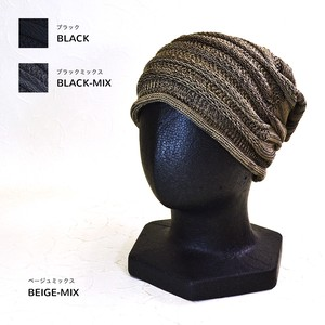Border Tuck Cotton Knitted Watch Cap Young Hats & Cap
