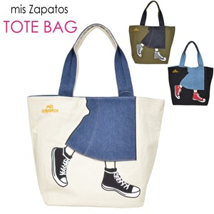 New Denim Sneaker Long Skirt Tote Bag Trip
