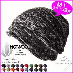 Hats & Cap Ladies Hot Wool Watch Cap A/W Knitted Hat