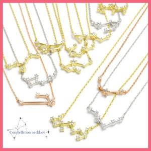 Cubic Constellation Necklace