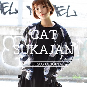 Cat Sukajan Jacket Cat Cat cat Jacket Sub Culture Animal Animal
