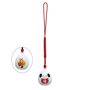 Cell Phone Charm Chinese Zodiac Ornament