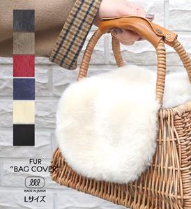 A/W Basket Bag Fur Bag Cover 6 Colors