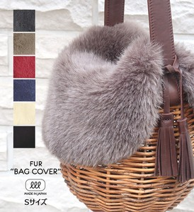 A/W Bag Fur Bag Cover 6 Colors