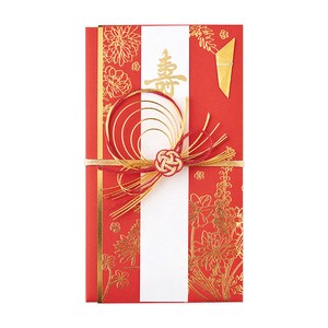 Gift Money Envelope Gift Money Envelope Hyakka