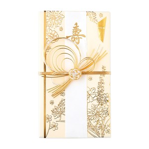 Gift Money Envelope Gift Money Envelope Hyakka Cream