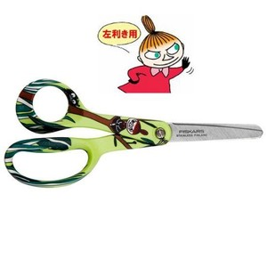 Fiskars Little My Left Handed Kids Scissors