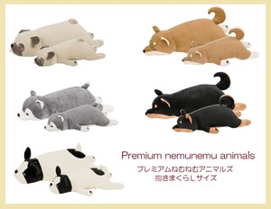 """Premium nemu nemu animals"" Body Pillow Size L Dog Character"