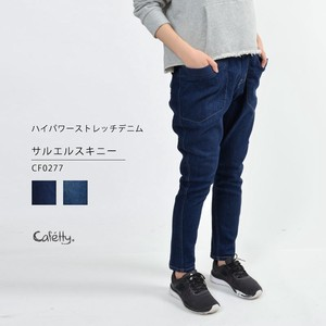 Stretch Denim Sarrouel Skinny Cafetty