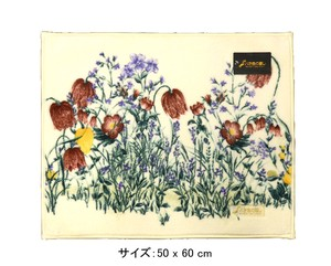 rose Living Lian Garden Kitchen Mat Rose Rose