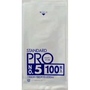 Standard Bag Size 5 Transparency