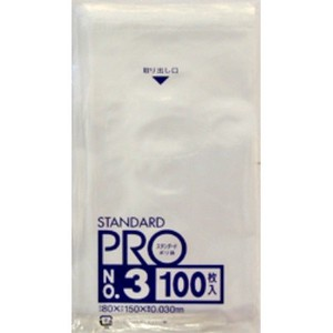 Standard Bag Size 3 Transparency