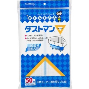 Dust Triangle 50 Pcs