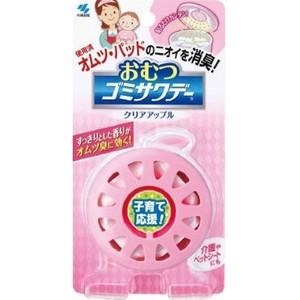 おむつゴミサワデ− 【 芳香剤・キッチン 】