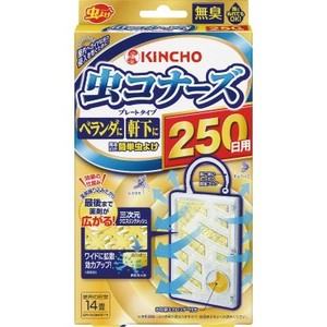 """KINCHO MUSHIKONAZU"" Insect Repellent Plate Type"