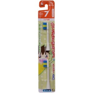 Happiness Brush Refill Children