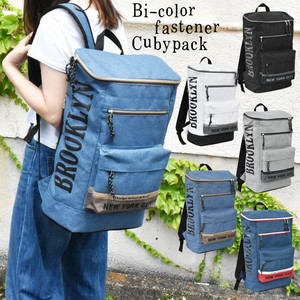Bi-Color Fastener Pack Backpack Ladies Men's