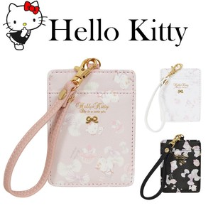 Tea Ribbon Pastel Repeating Pattern Sweets Hello Kitty Commuter Pass Holder