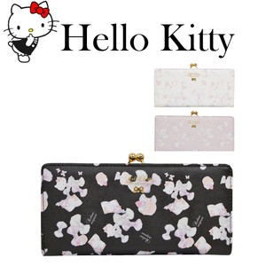 Tea Coin Purse Long Wallet Pastel Base