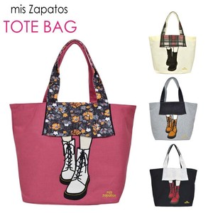 New Skirt Boots Tote Bag Trip Lesson Bag