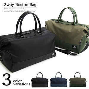 Nylon Polyurethane Overnight Bag 2-Way